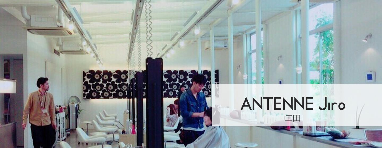 ANTENNE Jiro 三田店